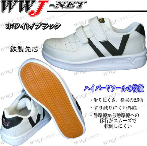 ng6000 安全靴