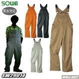 ツナギ服 お手軽スタイル サロペット 桑和 SOWA SW29014 ★