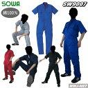 ツナギ服 半袖つなぎ服 綿100% 5カラー 桑和 SOWA SW9007
