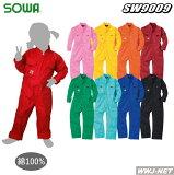 ツナギ服 KIDSキッズ 綿100% 長袖 こどもつなぎ服 SOWA 桑和 SW9009