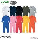 ツナギ服 長袖つなぎ服 オープンカラー(定番商品) 桑和 SOWA SW9800