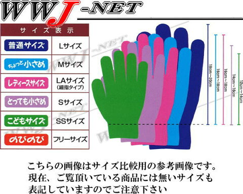ft360-5p 軍手・手袋