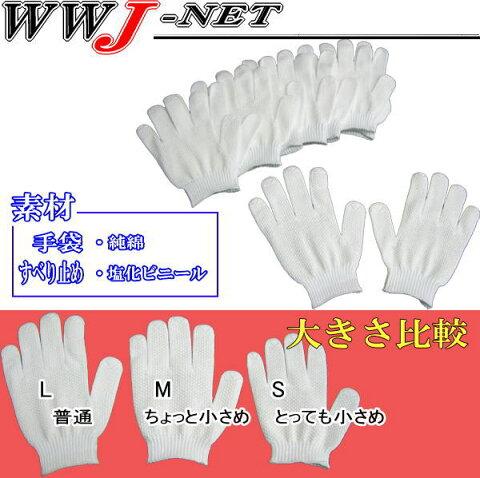 ft37x-5p 軍手・手袋