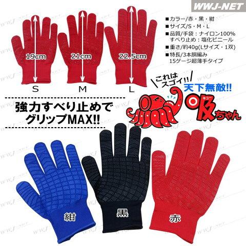 ft777 軍手・手袋
