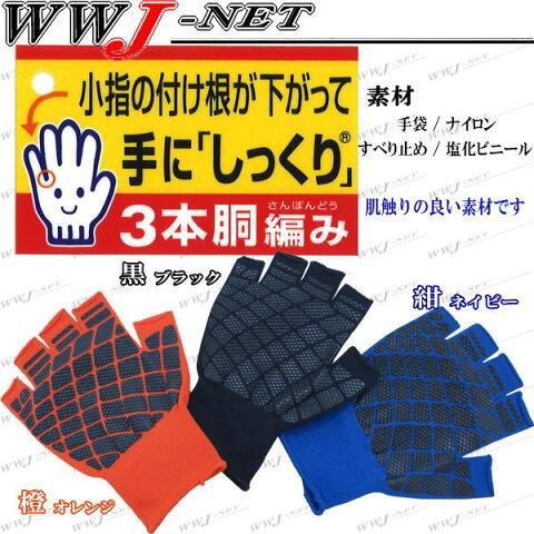ft778-10p 軍手・手袋