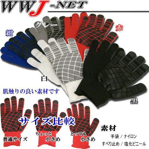 ft788-10p 軍手・手袋