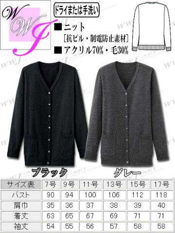 jo3200 事務服加藤夏希