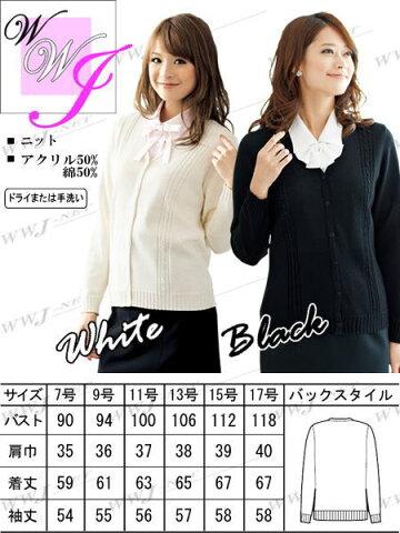 jo3600 事務服舞川あいく