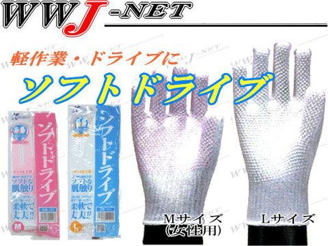 ks101 軍手・手袋