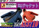 防寒着 Makku 竹炭中綿で保温性キープ 軽量素材 防水防寒ジャケット マック MKAS3710 雨具