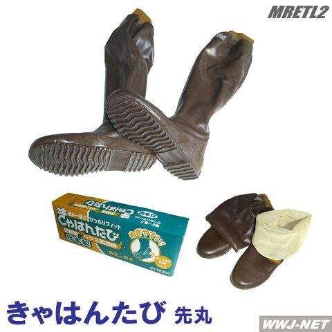 mretl2 田植え足袋