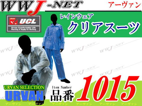 uv1015-40 雨具