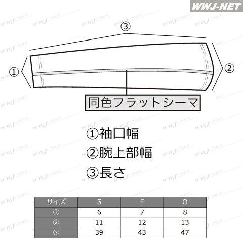 kd47070 機能性インナー
