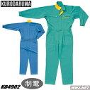 つなぎ服 制電素材 長袖ツナギ服 クロダルマ KD4902