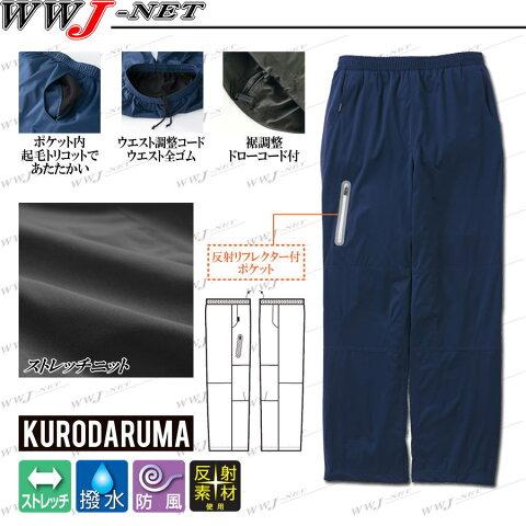 kd57209 ユニフォーム
