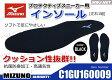セーフティスニーカー MIZUNO ソフトで足にやさしい ミズノ プロテクティブスニーカー用 インソール ミズノ MZC1GU160009