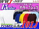 Tシャツ ジュニア用 ヘビーウェイト長袖リブ無しカラーTシャツ トムス TM101JLVC 胸ポケット無
