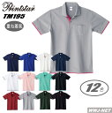ポロシャツ 1枚で重ね着風 ベーシックレイヤード 半袖 ポロシャツ 00195-BYP トムス TM195BYP 胸ポケット付