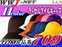 帽子 ラッセルツイルキャップ トムス TM709RTC