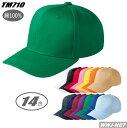 帽子 コットン素材 クラブツイルキャップ トムス TM710CTC