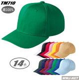 帽子 コットン素材 クラブツイルキャップ トムス TM710CTC ★