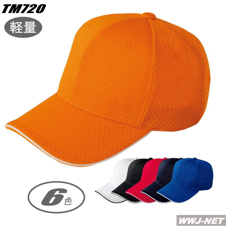 帽子 通気性に優れた軽量タイプ ハニカムエアーキ...の商品画像