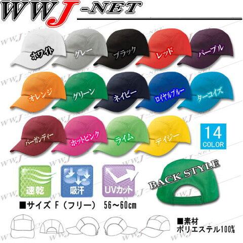 tm727acc 帽子