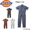 ツナギ服 dickies ディッキーズ ストライプ 半袖つなぎ服 山田辰 YTDK713