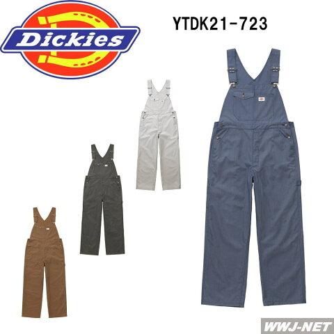 ytdk723 つなぎ服