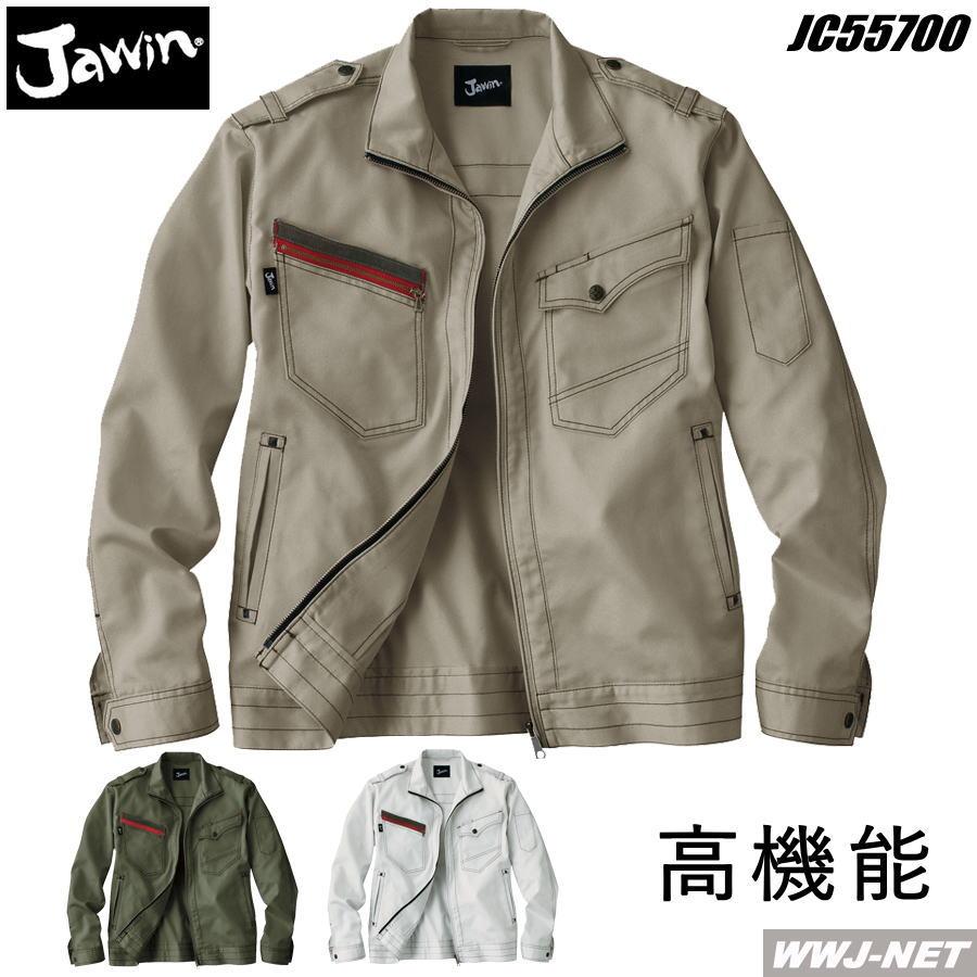作業服 作業着 Jawin インパクトを与えるミ...の商品画像