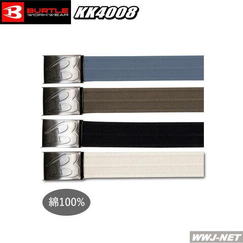kk4008 ベルト