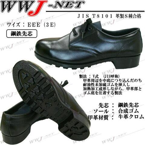 ag100p 安全靴