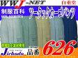 作業服 作業着 人気を独占し続ける支持率No1ベストセラー 抗菌防臭ツータックカーゴパンツ 自重堂 JC626 春夏物