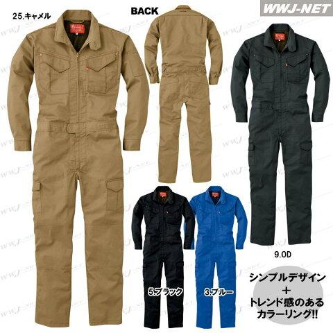 skge627 つなぎ服