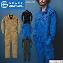 つなぎ服 大きいサイズあり トレンド感のあるカラーリング 長袖つなぎ服 GRACE ENGINEER'S SKプロダクト SKGE627 オールシーズン