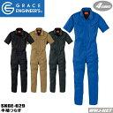 つなぎ服 大きいサイズあり トレンド感のあるカラーリング 半袖つなぎ服 GRACE ENGINEER'S SKプロダクト SKGE629 春夏物