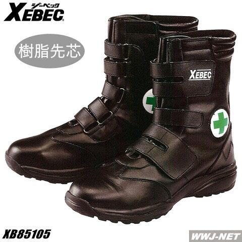xb85105 安全靴