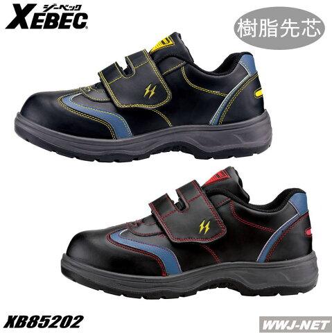xb85202 安全靴