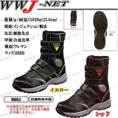 xb85204 安全靴