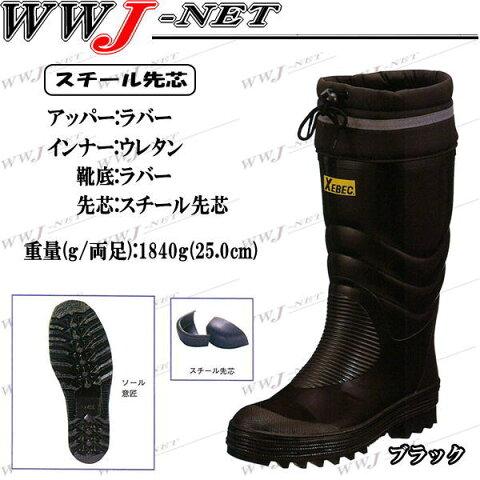 xb85702 長靴