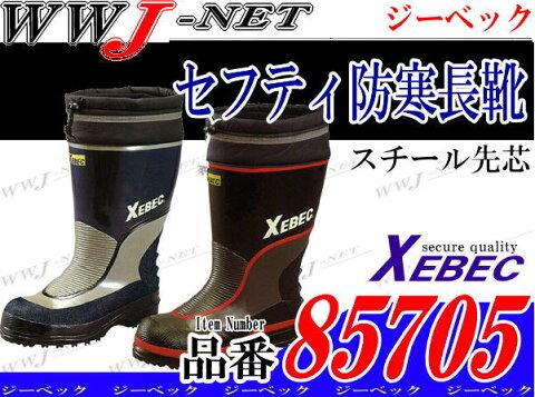 xb85705 長靴