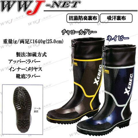 xb85706 長靴