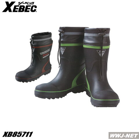 xb85711 安全長靴
