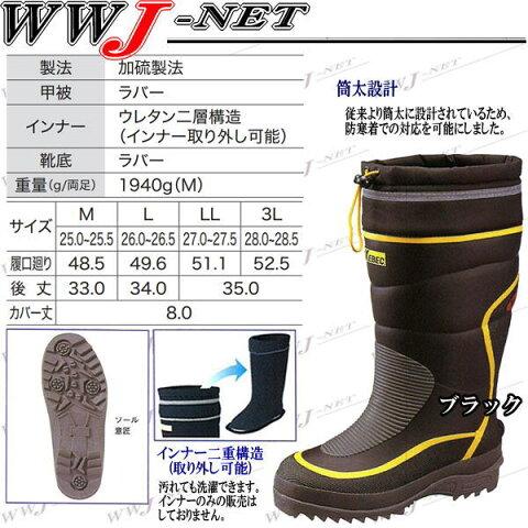 xb85780 長靴