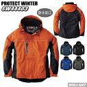 作業服 作業着 防寒着 スタイリッシュデザインに高機能をプラス 防水防寒ブルゾン 桑和 SOWA SW44403 秋冬物