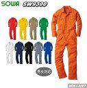 SS〜LL つなぎ服 10色展開 さまざまな場面で使える 長袖 つなぎ服 ツナギ 9300 桑和 SOWA SW9300