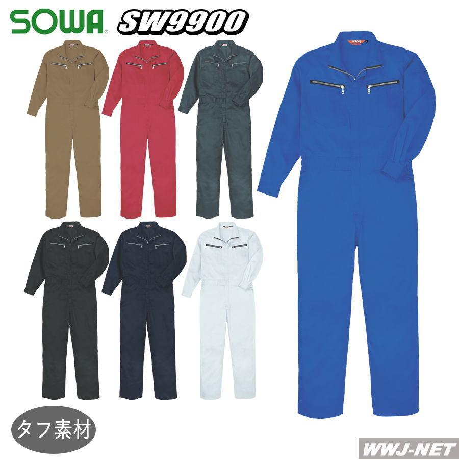 ツナギ服 7色のカラバリで鮮やかにキマる! 長袖つなぎ服 桑和 SOWA SW9900