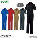 ツナギ服 5色のカラバリで鮮やかにキマる! 半袖つなぎ服 桑和 SOWA SW9907
