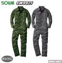 4L つなぎ服 個性が際立つ一着 迷彩 長袖 つなぎ服 9921 ツナギ 桑和 SOWA SW9921