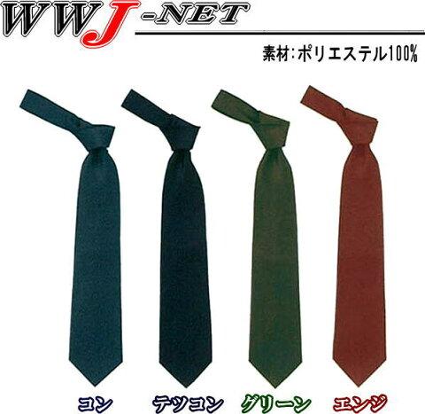xb15001 ネクタイ